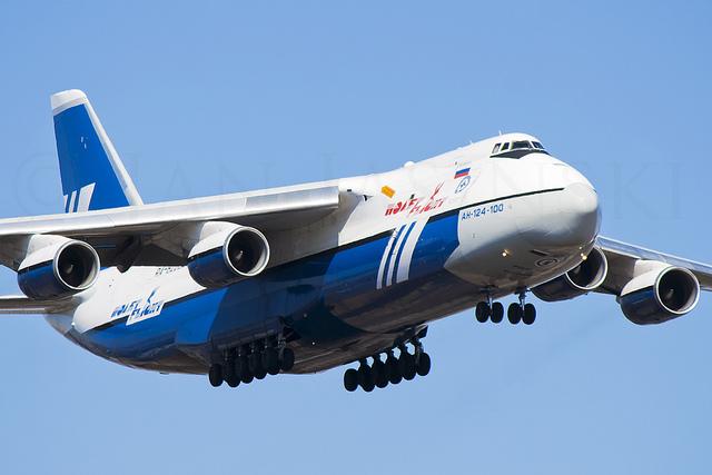 Nauja Ukraine International Airlines kryptis - Batumis