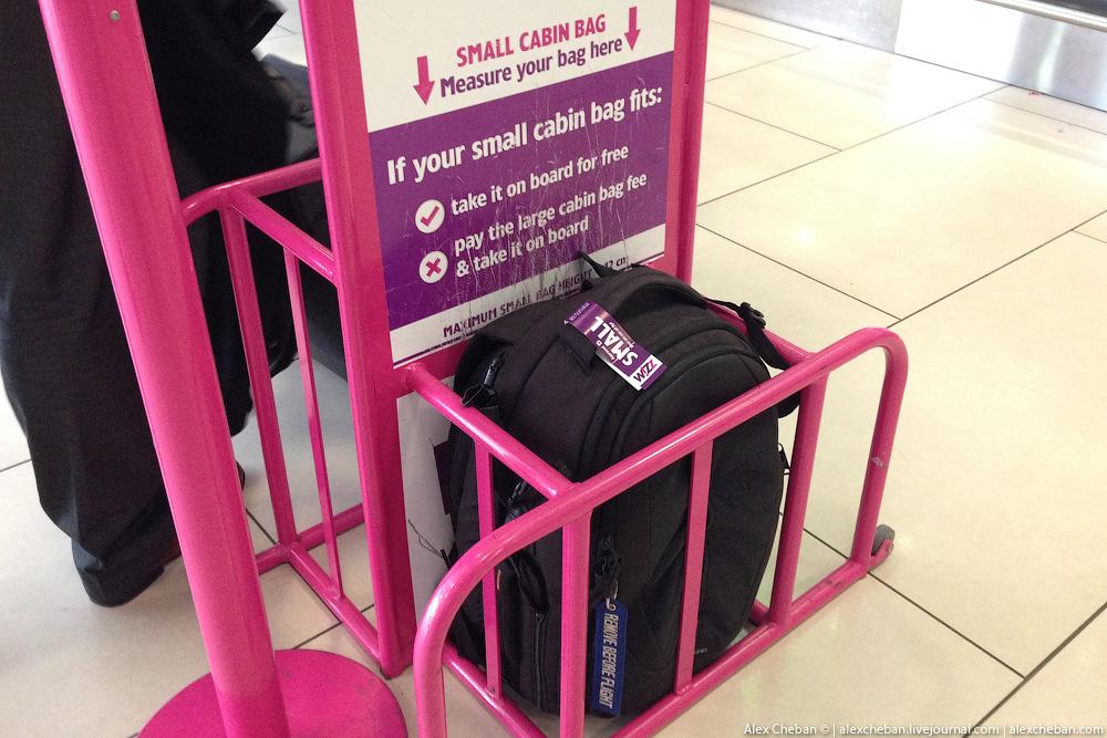 Keičiasi Wizzair registruotas bagažas